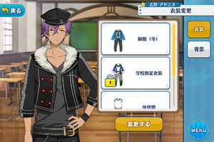 Adonis Otogari UNDEAD Uniform Outfit