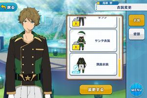 Midori Takamine Triumphal Return Outfit