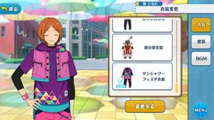 Hinata Aoi Sunshower Festa Outfit