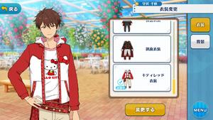 Chiaki Morisawa Kitty Red Return Outfit