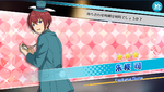 (Hurrying Clock Rabbit) Tsukasa Suou Scout CG