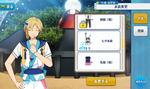 Nazuna Nito Tanabata Performance Outfit