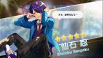 (Ups and Downs) Shinobu Sengoku Scout CG
