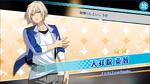 (Academy Idol) Eichi Tenshouin Scout CG