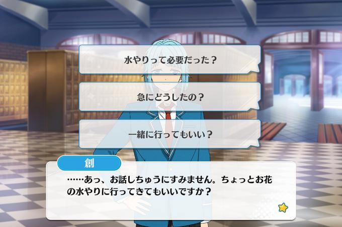 Hajime Shino Mini Event Lockers Area 2