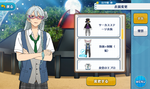 Wataru Hibiki Summer Uniform and Mask Outfit