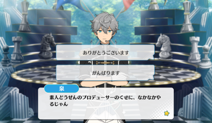 Black and White Duel Izumi Special Event-2