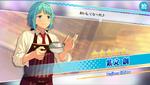 (Jasmine Tea) Hajime Shino Scout CG
