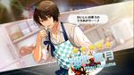 (King of Sweetness) Ritsu Sakuma Scout CG