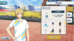 Nazuna Nito Tanabata Practice Outfit