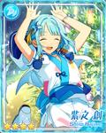 (Persevering) Hajime Shino Bloomed