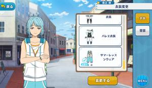 Hajime Shino Summer Lesson Outfit