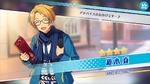 (Road to Become a Sage) Makoto Yuuki Scout CG
