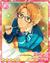 (Youth ON AIR!) Makoto Yuuki