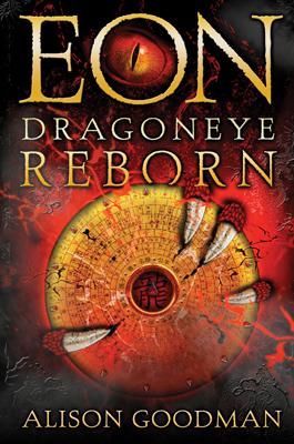 File:Eon-dragoneye.jpg