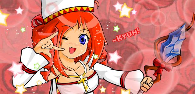 File:Kyun.png