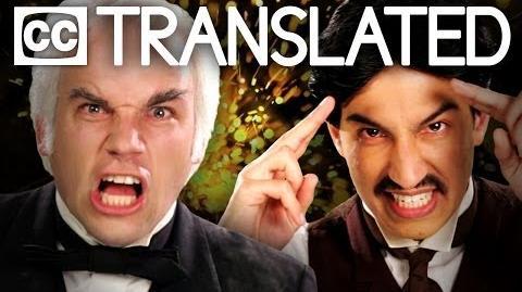 TRANSLATED Nikola Tesla vs Thomas Edison. Epic Rap Battles of History