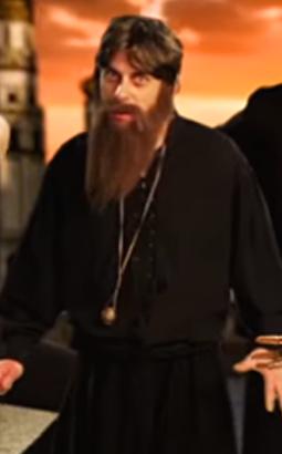 Rasputin Cameo