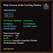 Plate Greaves of the Circling Destiny