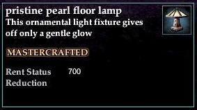 File:Pearl Floor Lamp.jpg