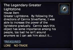 File:The Legendary Greater Lightstone.jpg