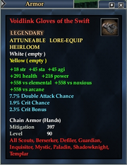 Voidlink Gloves of the Swift