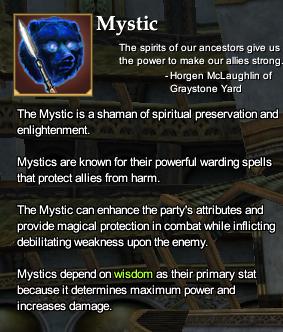 File:Mystic.jpg