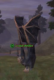 A void shriller