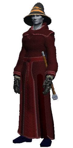 File:Dark Robe of the Magistrate (Visible).jpg