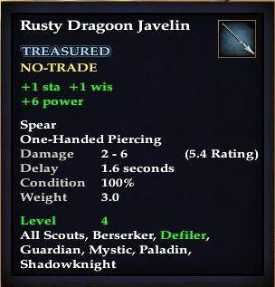 File:Rusty Dragoon Javelin.jpg
