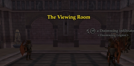File:The Viewing Room.jpg