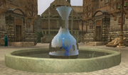 The Fountain of Deep Reflection