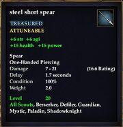 Steel short spear (Level 20)
