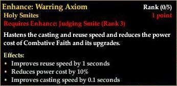 File:Templar AA - Enhance- Warring Axiom.jpg