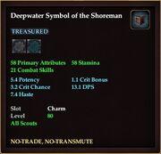 Deepwater Symbol of the Shoreman