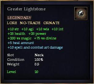 File:Greater Lightstone.jpg