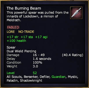File:The Burning Beam.jpg