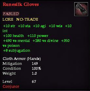 Runesilk Gloves