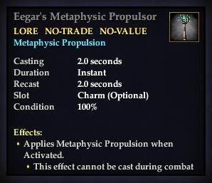 File:Eegar's Metaphysic Propulsor.jpg