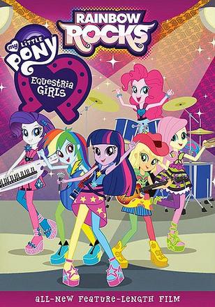 My Little Pony Equestria Girls Rainbow Rocks DVD cover art