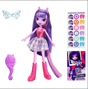 File:Equestria Girls Twilight Sparkle standard doll.png