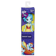 Budget Series Rainbow Dash packaging