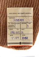 Russian afghanistan war helmet liner 0