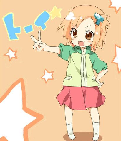 File:Tooi-chan.jpg