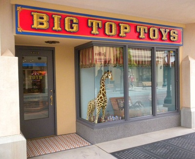 File:Toy Store.jpg
