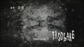 Thumbnail for version as of 15:57, November 11, 2011
