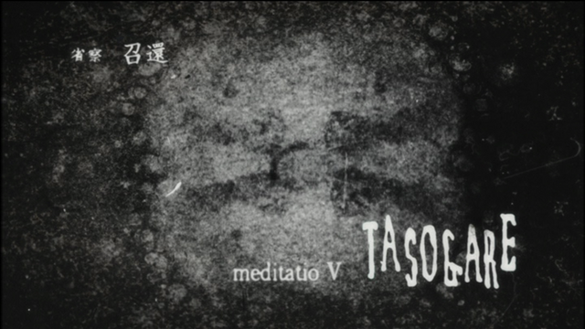 File:Ep05 title.png