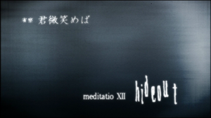 Ep12 title