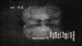 Thumbnail for version as of 16:58, November 11, 2011