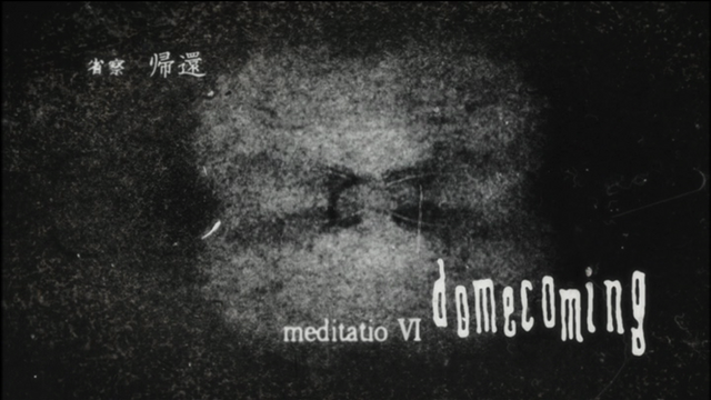 File:Ep06 title.png